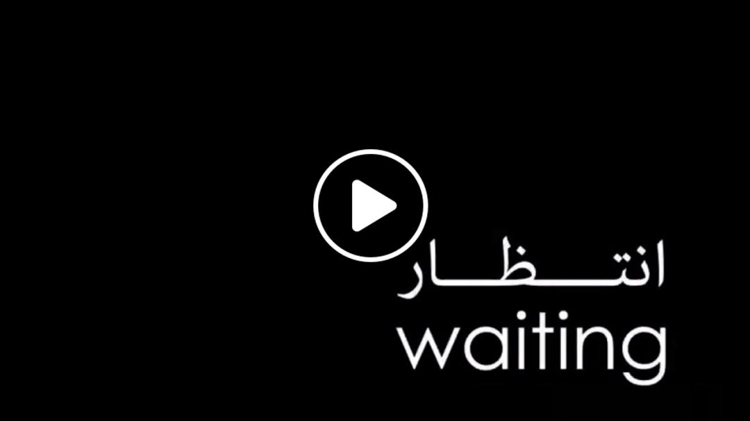 Waiting,,,